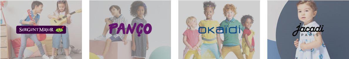 تخفيضات ماركات الحكير Mumzworld اطفال